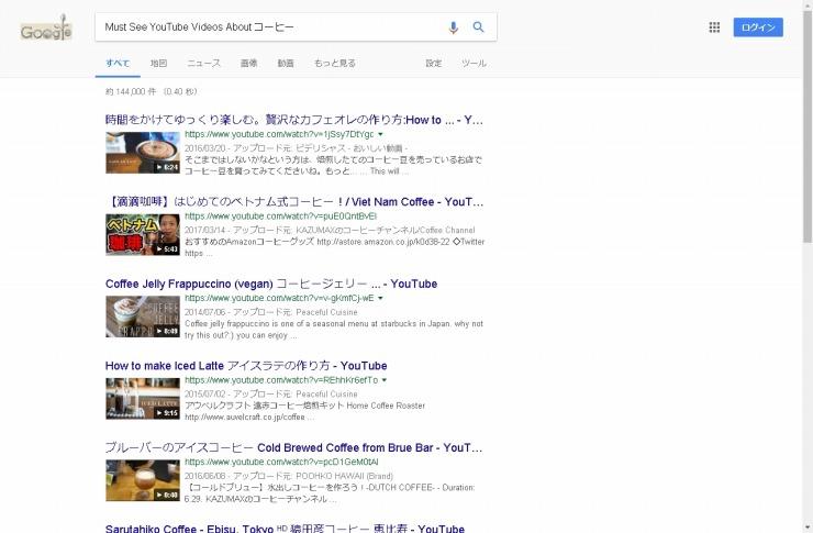 ユーチューブで検索一覧