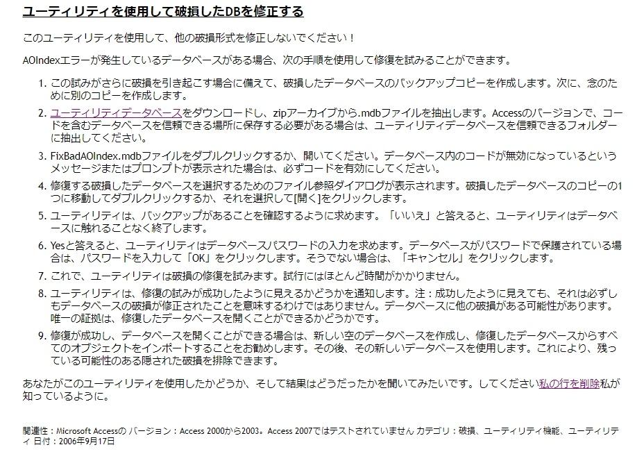 グーグル翻訳サイト結果